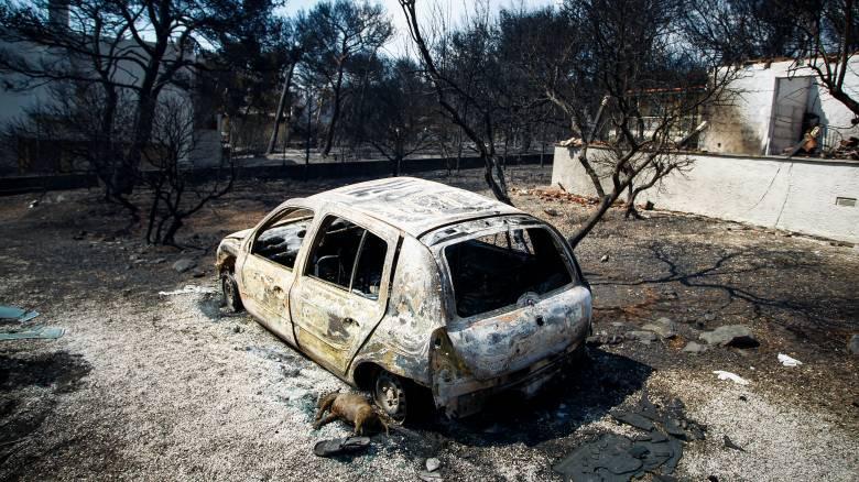 «Θα αποδοθούν ευθύνες στους υπεύθυνους της πυρκαγιάς» διαβεβαιώνει η Ένωση Εισαγγελέων Ελλάδος
