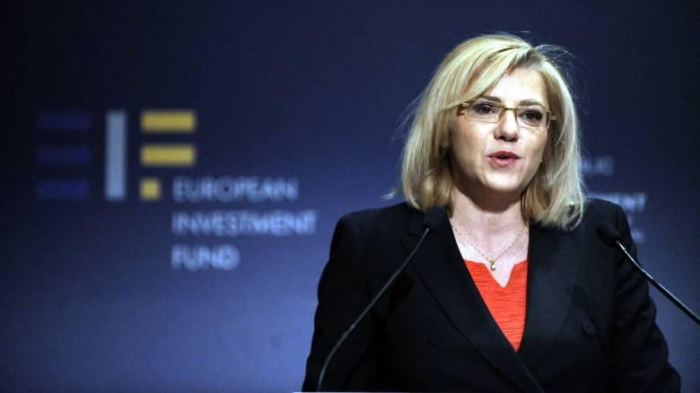 Κρέτσου: Η Ελλάδα μπορεί να συγχρηματοδοτηθεί έως και 95% για την ανοικοδόμηση των περιοχών