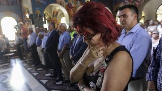 Φωτιά Αττική: Επιμνημόσυνη δέηση για τα θύματα της φονικής πυρκαγιάς στο Μάτι