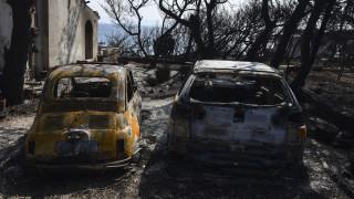 Φωτιά Αττική: Συγκέντρωση σήμερα στο Σύνταγμα για τους νεκρούς στο Μάτι