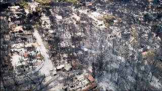 Φωτιά Μάτι: Στάχτη έγιναν 12.600 στρέμματα στην Ανατολική Αττική
