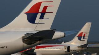 Malaysia Airlines: Παρέμβαση στα συστήματα του αγνοούμενου αεροσκάφους «βλέπουν» οι ερευνητές