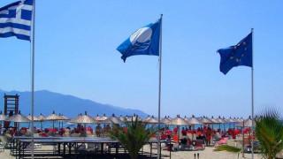 Αφαιρέθηκαν οι «Γαλάζιες Σημαίες» από 38 ελληνικές ακτές