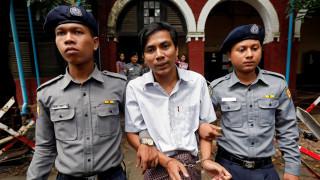 Μιανμάρ: Φυλακισμένος δημοσιογράφος του Reuters αρνείται ότι έλαβε απόρρητα έγγραφα