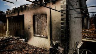 Άρχισε η υποβολή αιτήσεων για την έκτακτη οικονομική ενίσχυση των πυροπλήκτων