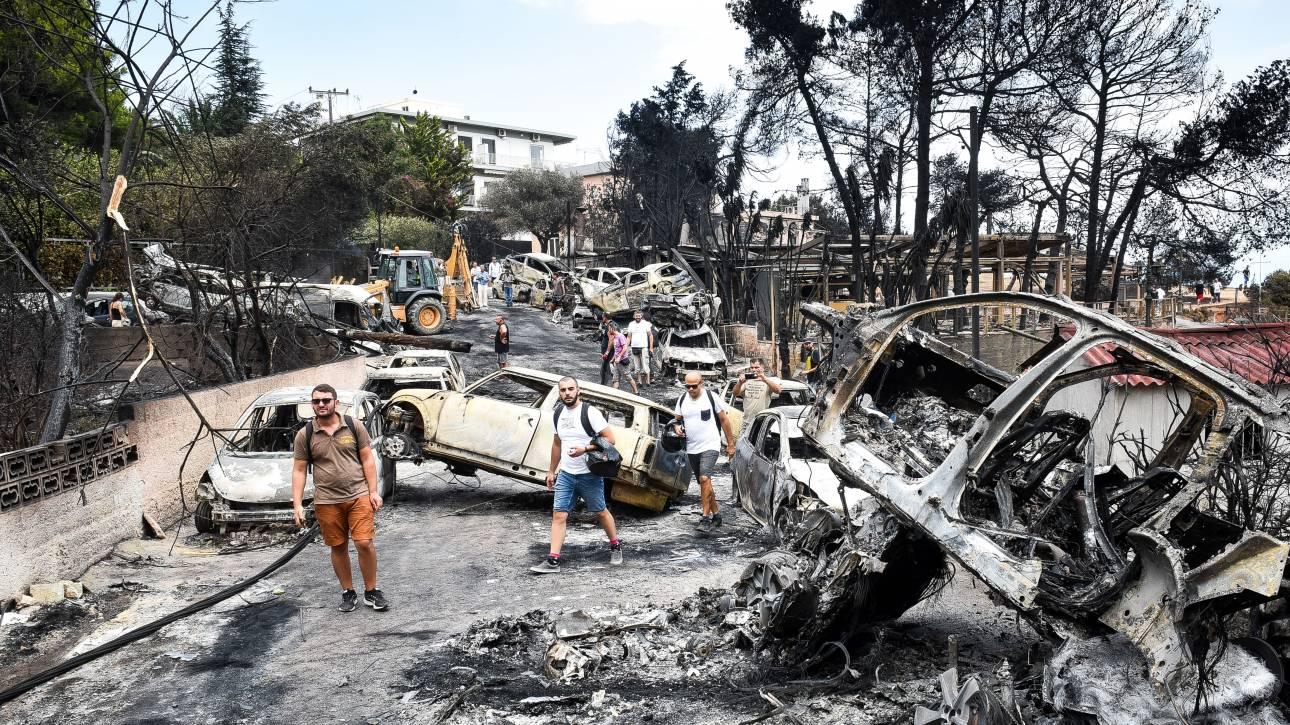 Πανεπιστήμιο Αθηνών: Τα 15 προκαταρκτικά επιστημονικά συμπεράσματα για τη φονική πυρκαγιά