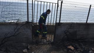Φωτιά Μάτι: 80 οι ταυτοποιημένοι νεκροί, οκτώ οι αγνοούμενοι