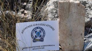 Βρέθηκε αρχαίο αντικείμενο μεγάλης ιστορικής αξίας στο Βαθύ Ευβοίας