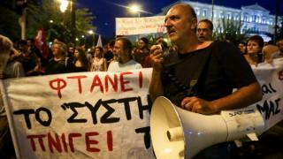 Φωτιές Αττική: Συγκέντρωση στην πλατεία Κλαυθμώνος για τα θύματα των πυρκαγιών
