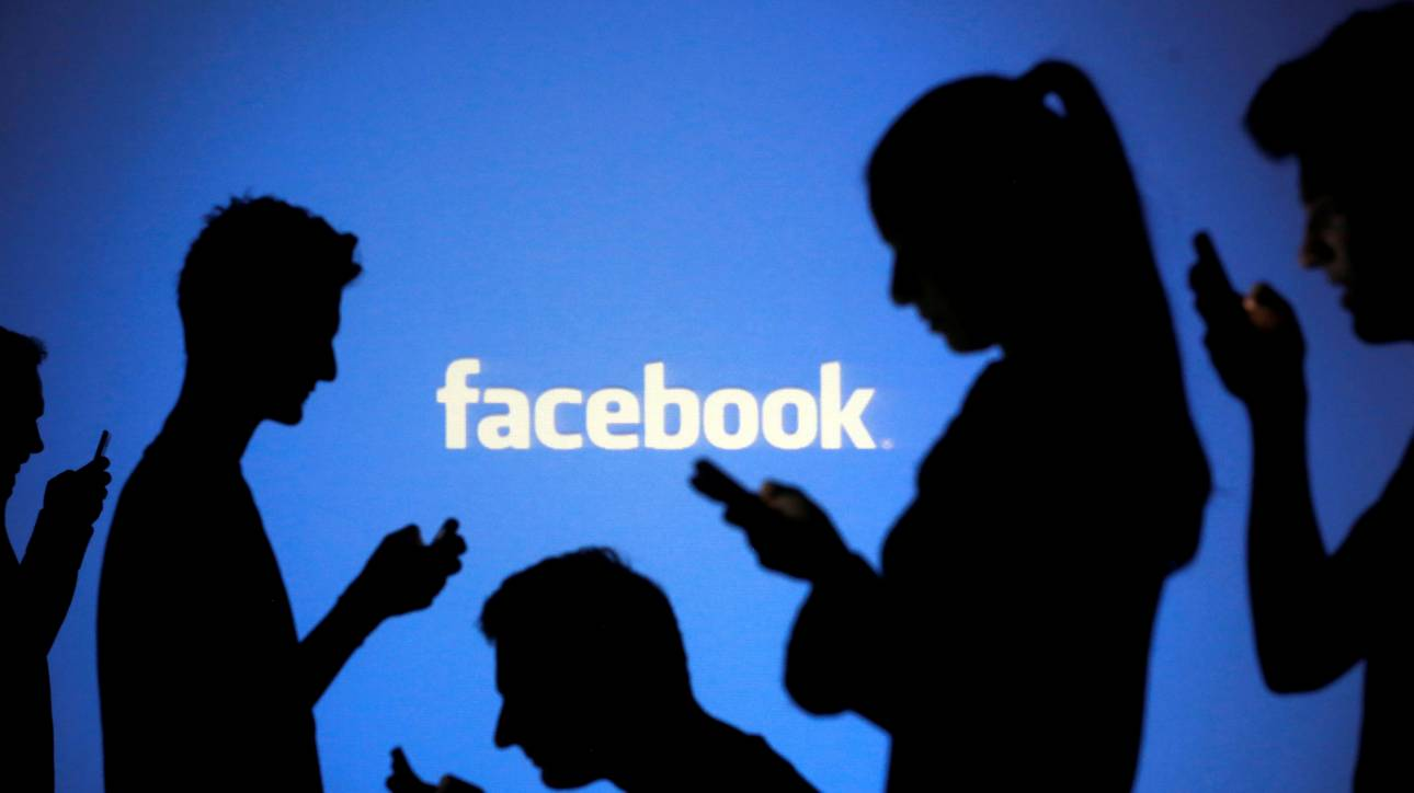Facebook: Μαζική διαγραφή λογαριασμών που προσπάθησαν να επηρεάσουν τις αμερικανικές εκλογές