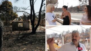Φωτιά Μάτι: Αποκαλυπτικές μαρτυρίες για τις διασώσεις της ΕΛ.ΑΣ.
