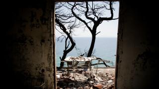 Τι συμβουλεύει η Γενική Γραμματεία Πολιτικής Προστασίας για τις φωτιές