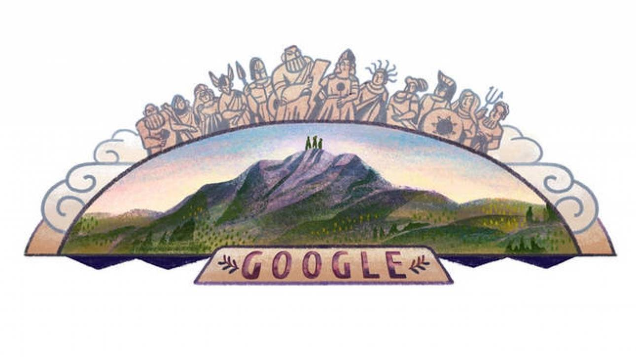 Όλυμπος: Η Google αφιερώνει το σημερινό της doodle στο «μυθικό» ελληνικό βουνό