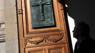 Χιλή: Η Δικαιοσύνη ζητά από το Βατικανό στοιχεία για υποθέσεις παιδοφιλίας