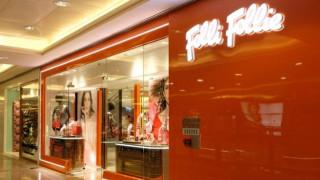 Επιτροπή Κεφαλαιαγοράς : Ανακοινώνει κυρώσεις για την υπόθεση της Folli-Follie