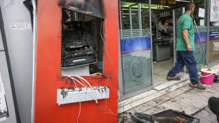 «Χτύπησε» και πάλι η σπείρα των ΑΤΜ - Ανατίναξε δύο μηχανήματα στη Βαρυμπόμπη