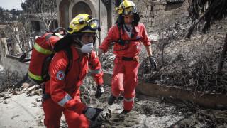 Ελληνικός Ερυθρός Σταυρός: Σε ψυχολογική υποστήριξη οι διασώστες που επιχείρησαν στο Μάτι