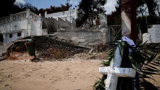 Ιατρικός Σύλλογος: Απαράδεκτα λάθη και παραλείψεις στην αντιμετώπιση της φονικής πυρκαγιάς