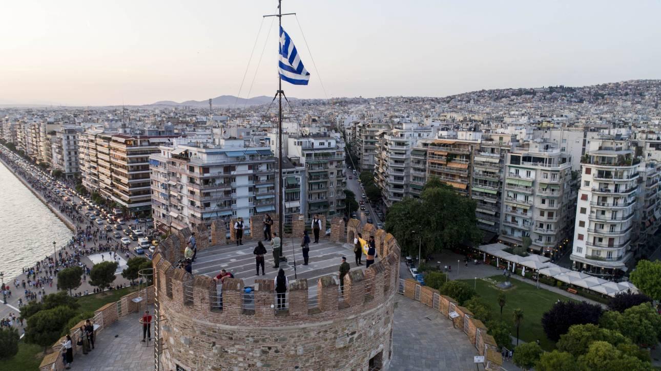 Θεσσαλονίκη: Παρίστανε τον δημοσιογράφο και πήρε 20 χιλιάδες ευρώ για προκαταβολή