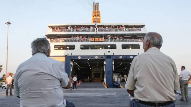 Μεταφορικό ισοδύναμο: Πιστώθηκαν τα πρώτα χρήματα σε λογαριασμούς νησιωτών