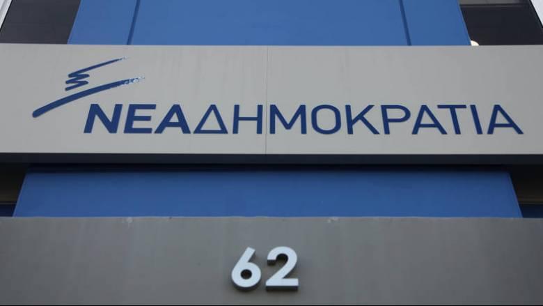 ΝΔ: Ο κ. Πολάκης θα έπρεπε να είχε αποπεμφθεί χθες