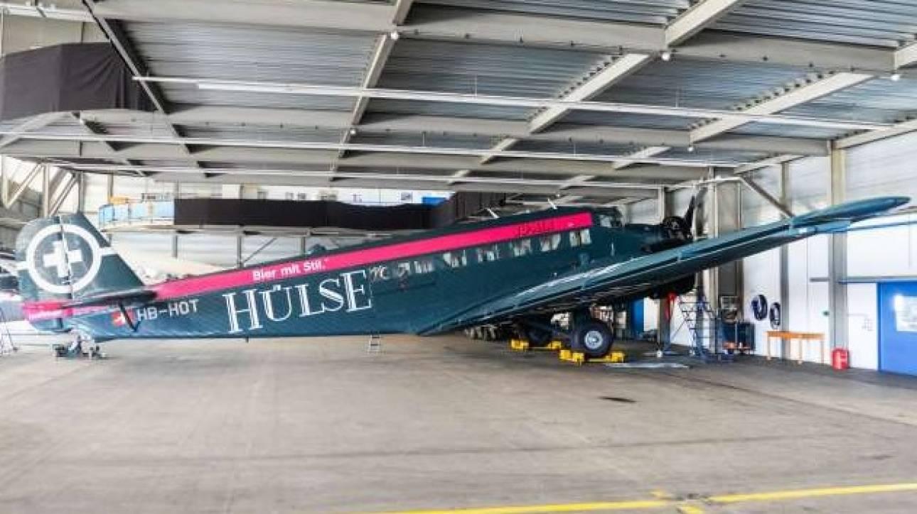Νέα αεροπορική τραγωδία στην Ελβετία, φόβοι για 20 νεκρούς