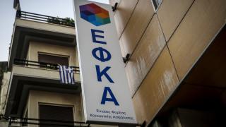 ΕΦΚΑ: Μέχρι πότε είναι η παράταση για τις εισφορές Ιουνίου επαγγελματιών και αγροτών