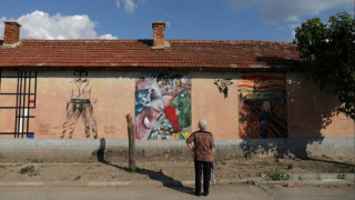 Ένα απομονωμένο χωριό της Βουλγαρίας μετατρέπεται σε… γκαλερί έργων τέχνης