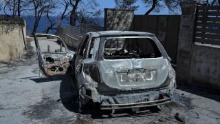 Ποια τα δικαιολογητικά για τα προβλεπόμενα μέτρα στήριξης των πυρόπληκτων