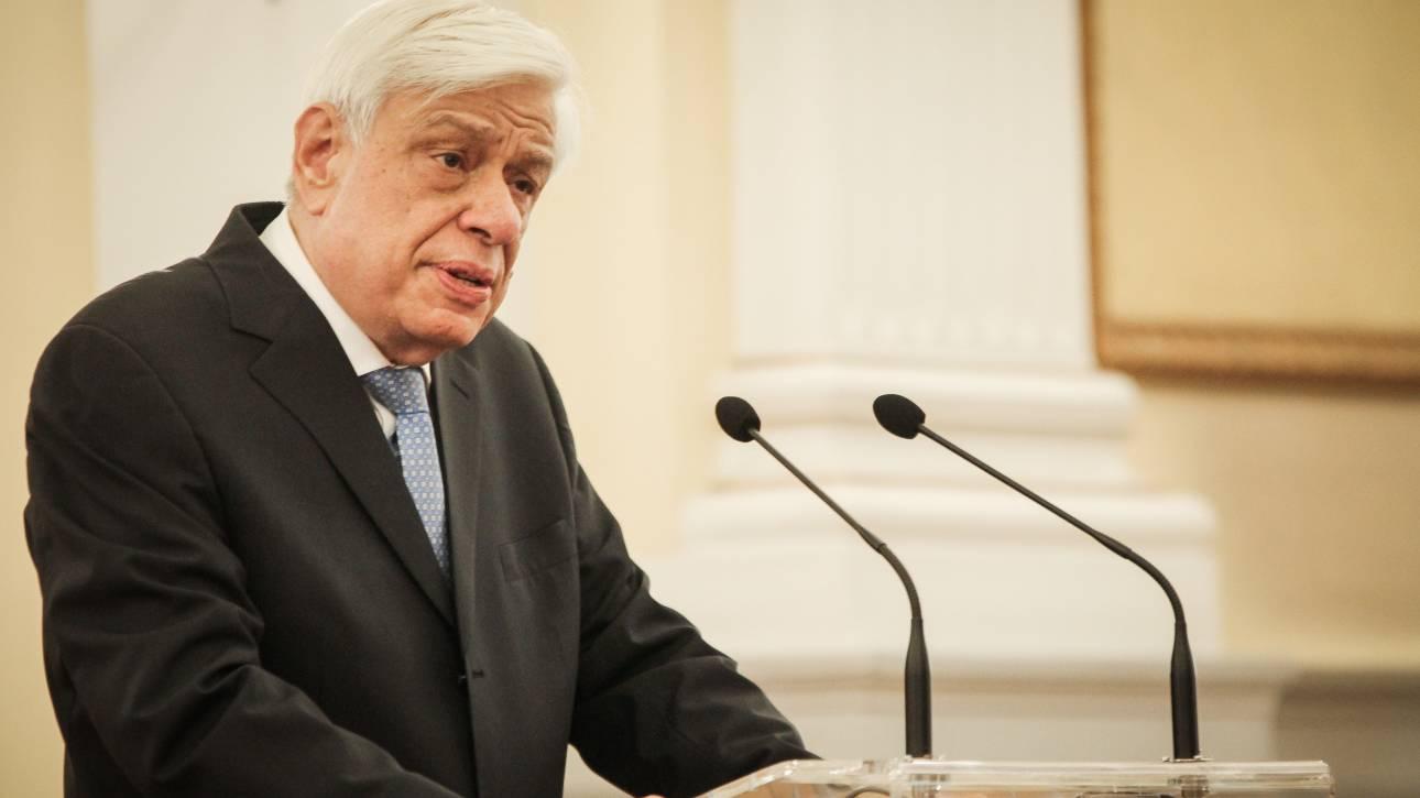 Παυλόπουλος: Ας αναλογιστούμε τις ευθύνες μας και ας τις αναλάβουμε