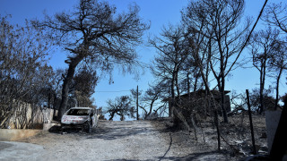 Έρευνα για τη φωτιά στο Μάτι: Αυτοψία εισαγγελέων στο σημείο της καταστροφής