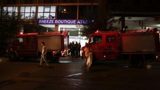 Φωτιά σε υπόγειο χώρο ξενοδοχείου στο κέντρο της Αθήνας
