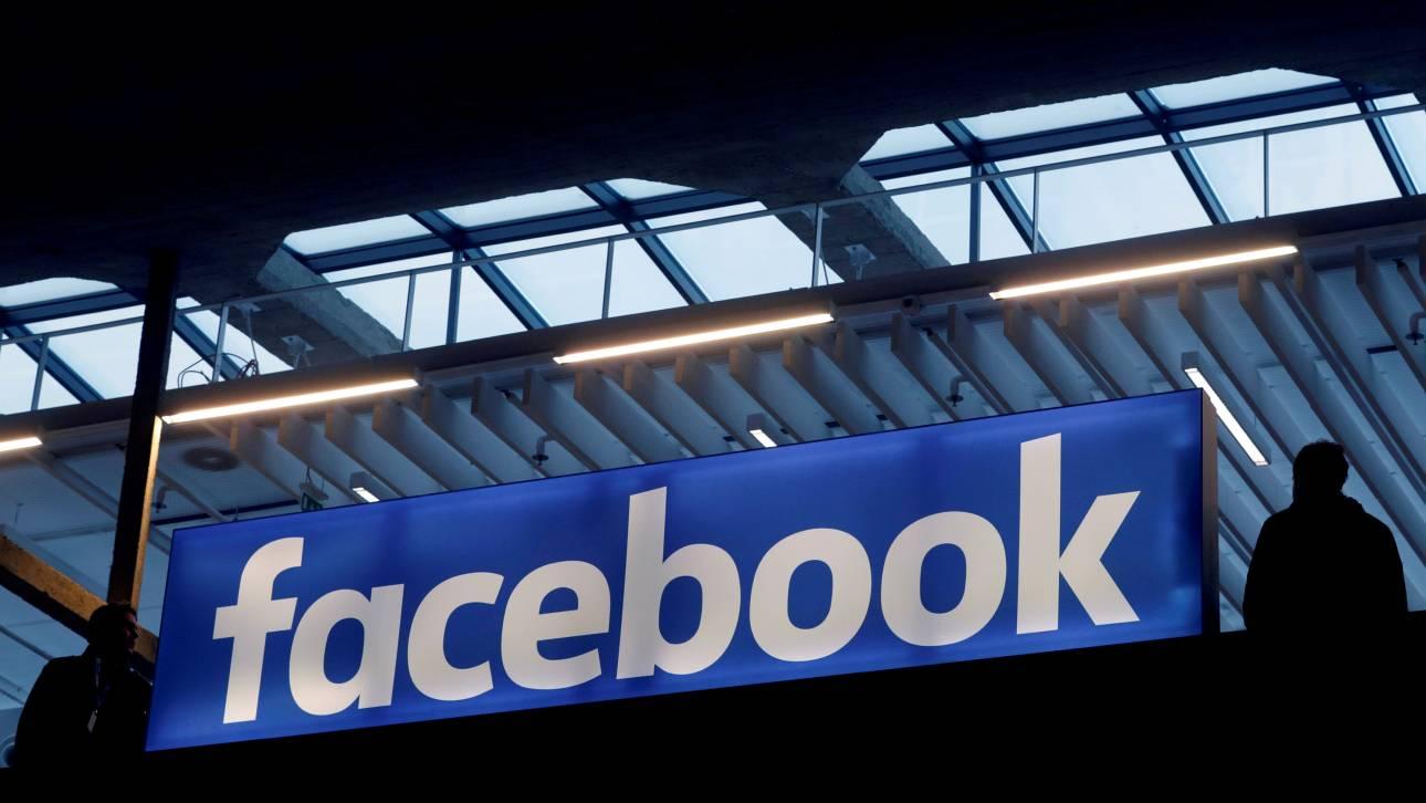 Πρόσβαση στα δεδομένα πελατών τραπεζών θέλει να αποκτήσει το Facebook