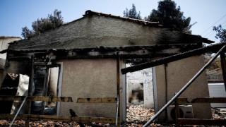 Τα απαραίτητα δικαιολογητικά για τα προβλεπόμενα μέτρα στήριξης των πυρόπληκτων