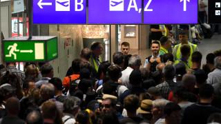 Φρανκφούρτη: Μια οικογένεια Γάλλων προκάλεσε τον συναγερμό στο αεροδρόμιο