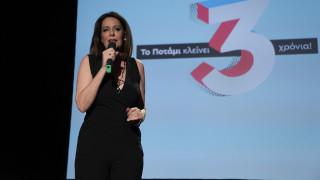 Ρίκα Βαγιάννη: Την Πέμπτη η κηδεία