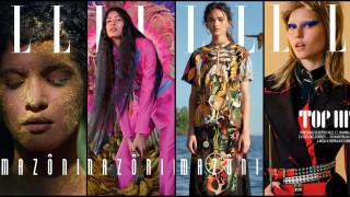Αναστέλλεται η βραζιλιάνικη έκδοση του Elle εν μέσω μαζικών απολύσεων