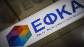 ΕΦΚΑ: Τελειώνει η προθεσμία για την καταβολή των εισφορών Ιουνίου