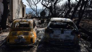 Τα απαιτούμενα δικαιολογητικά για τα προβλεπόμενα μέτρα στήριξης των πυρόπληκτων