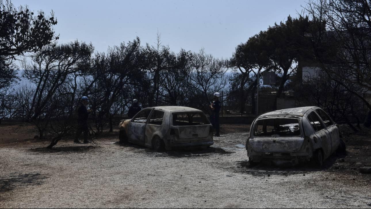 Φωτιά Μάτι: 92 οι νεκροί, δύο δεν έχουν ταυτοποιηθεί
