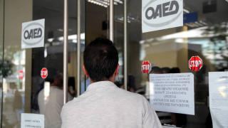 ΟΑΕΔ Κοινωφελής Εργασία 2018: Πώς να κάνετε αίτηση για μία από τις θέσεις στους δήμους
