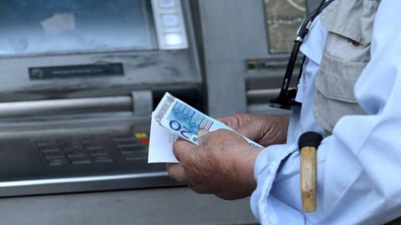 Συντάξεις Σεπτεμβρίου: Πότε θα πιστωθούν τα χρήματα