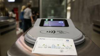 ΟΑΣΑ: Καταργείται το χάρτινο μειωμένο εισιτήριο