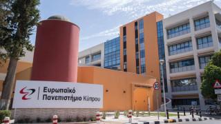 Ευρωπαϊκό Πανεπιστήμιο Κύπρου: Ποιότητα, Καινοτομία Και Ανάπτυξη