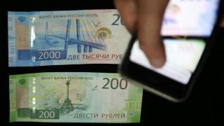 Ρωσία: Το νομοσχέδιο για τις νέες αμερικανικές κυρώσεις αποδυναμώνει το ρούβλι