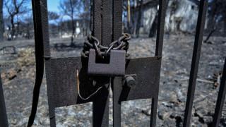 Προσβάσιμος ο κατάλογος με τα ονόματα των θυμάτων από την πυρκαγιά έπειτα από αίτηση