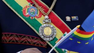 Βολιβία: Αντιδράσεις μετά την κλοπή του Προεδρικού Μεταλλίου