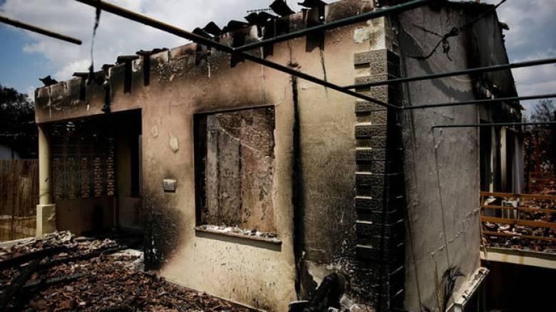 Έως και 150.000 ευρώ θα λάβουν οι πυροπαθείς για την ανακατασκευή ή αγορά νέας κατοικίας