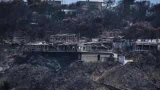 Φωτιά Αττική:  Οδηγός διαχείρισης αποβλήτων στις πυρόπληκτες περιοχές