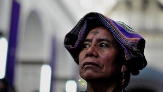 Παγκόσμια Ημέρα Αυτόχθονων Λαών: Σε ευάλωτη θέση οι κληρονόμοι μοναδικών πολιτισμών